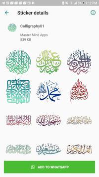 Islamic Stickers + Douaa & Ayat screenshot 1