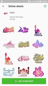 Islamic Stickers + Douaa & Ayat screenshot 2