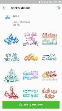 Islamic Stickers + Douaa & Ayat screenshot 5