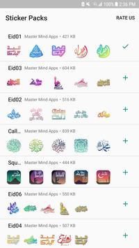 Islamic Stickers + Douaa & Ayat poster