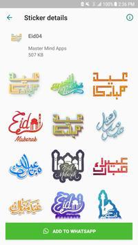 Islamic Stickers + Douaa & Ayat screenshot 4