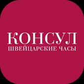 FSports Mobile 20k19 icon