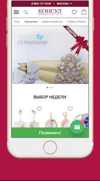 FSports Mobile 20k19 screenshot 3