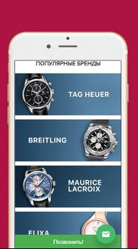 FSports Mobile 20k19 screenshot 2