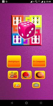 Ludo and Snakes Ladders screenshot 8