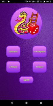 Ludo screenshot 4