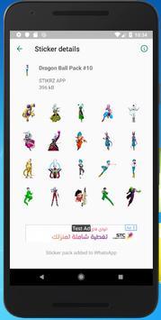 +500 Anime Stickers for Whatsapp - WAStickerApps screenshot 6