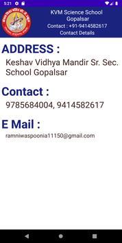 KVM Gopalsar screenshot 4