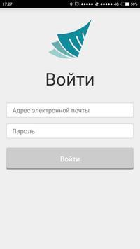 Электронный учебник РПН poster