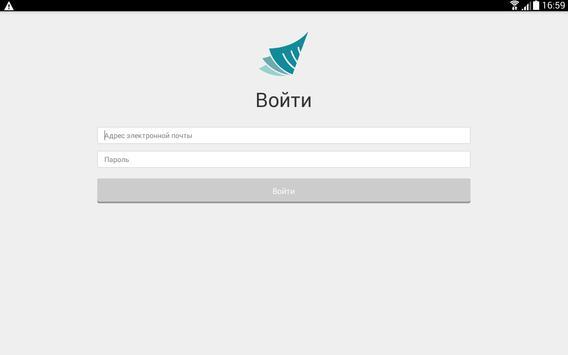 Электронный учебник РПН screenshot 4