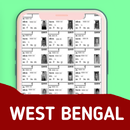 WB Voter list 2020 APK Android
