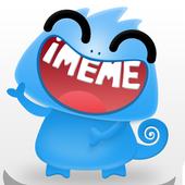 iMeme icon