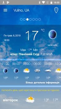 weather ukraine poster