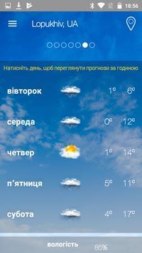 weather ukraine screenshot 2
