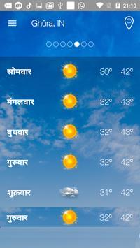 मौसम भारत screenshot 3