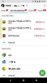 WebMoney Keeper screenshot 5