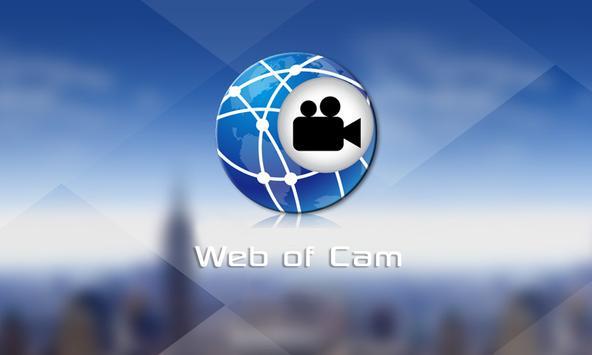Gratis Wi-Fi Camera (WebOfCam) screenshot 14
