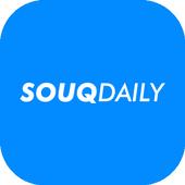Souq Daily: Cheap deals online 2019 icon