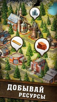 От Фермы к Городу: Династия скриншот 2