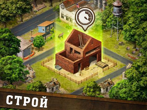 От Фермы к Городу: Династия скриншот 7
