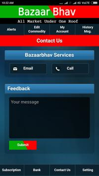 Bazaar Bhav screenshot 1