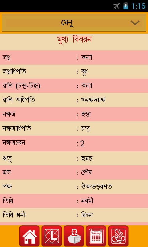 Lalkitab Astro Bangla For Android Apk Download