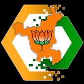 Digital BJP Haryana icon