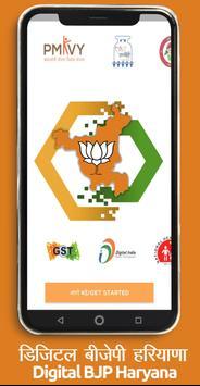 Digital BJP Haryana poster