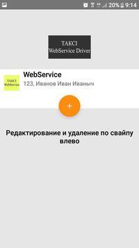 WebService – Driver screenshot 1
