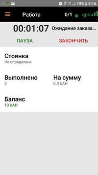 WebService – Driver screenshot 3