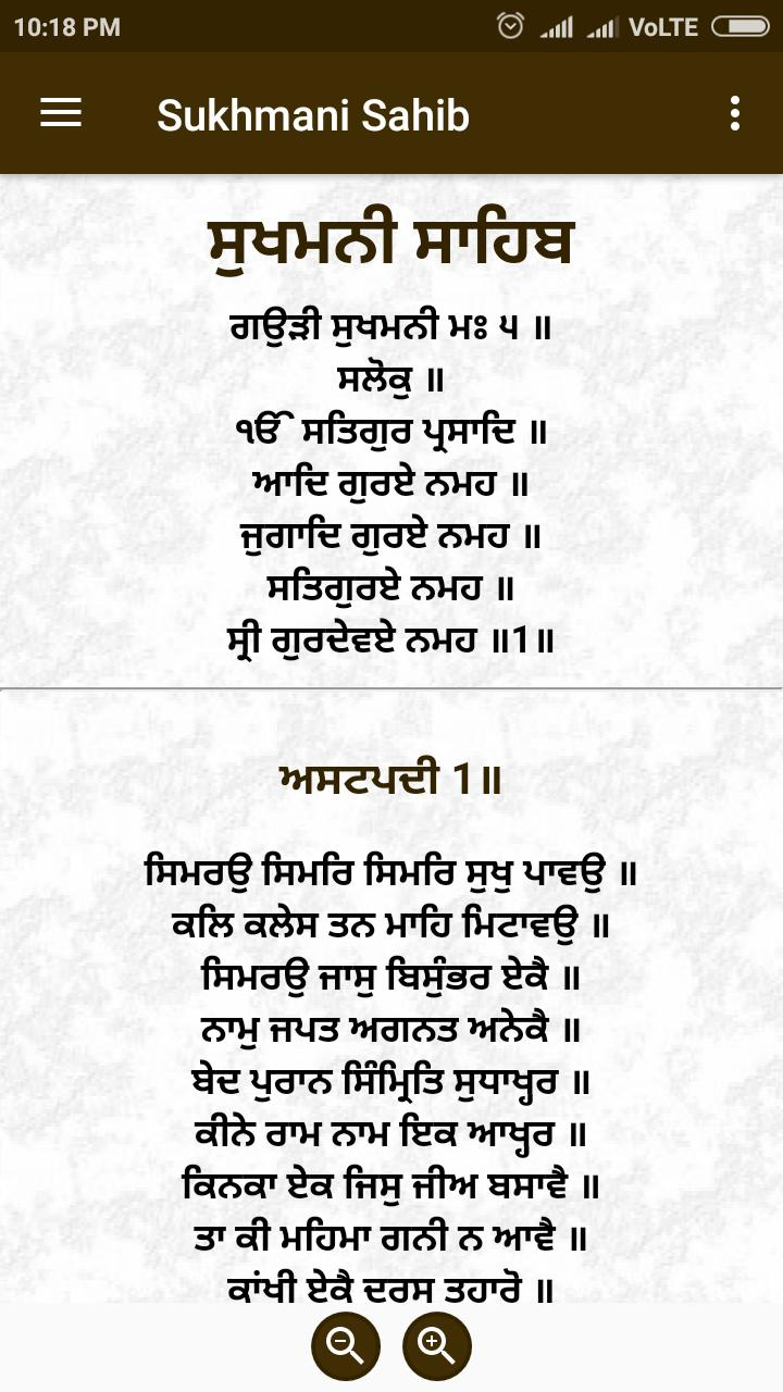 Sukhmani Sahib For Android Apk Download This set of hymns or bani is very popular. sukhmani sahib for android apk download
