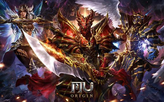 MU Origin スクリーンショット 13