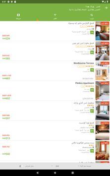 Wego - حجز طيران وفنادق - عروض سياحية - ويجو تصوير الشاشة 18
