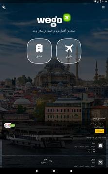 Wego - حجز طيران وفنادق - عروض سياحية - ويجو تصوير الشاشة 16