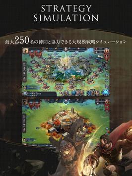 ブラックホライズン -Black Horizon- screenshot 12