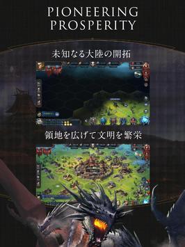 ブラックホライズン -Black Horizon- screenshot 8
