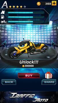 Traffic Moto screenshot 2