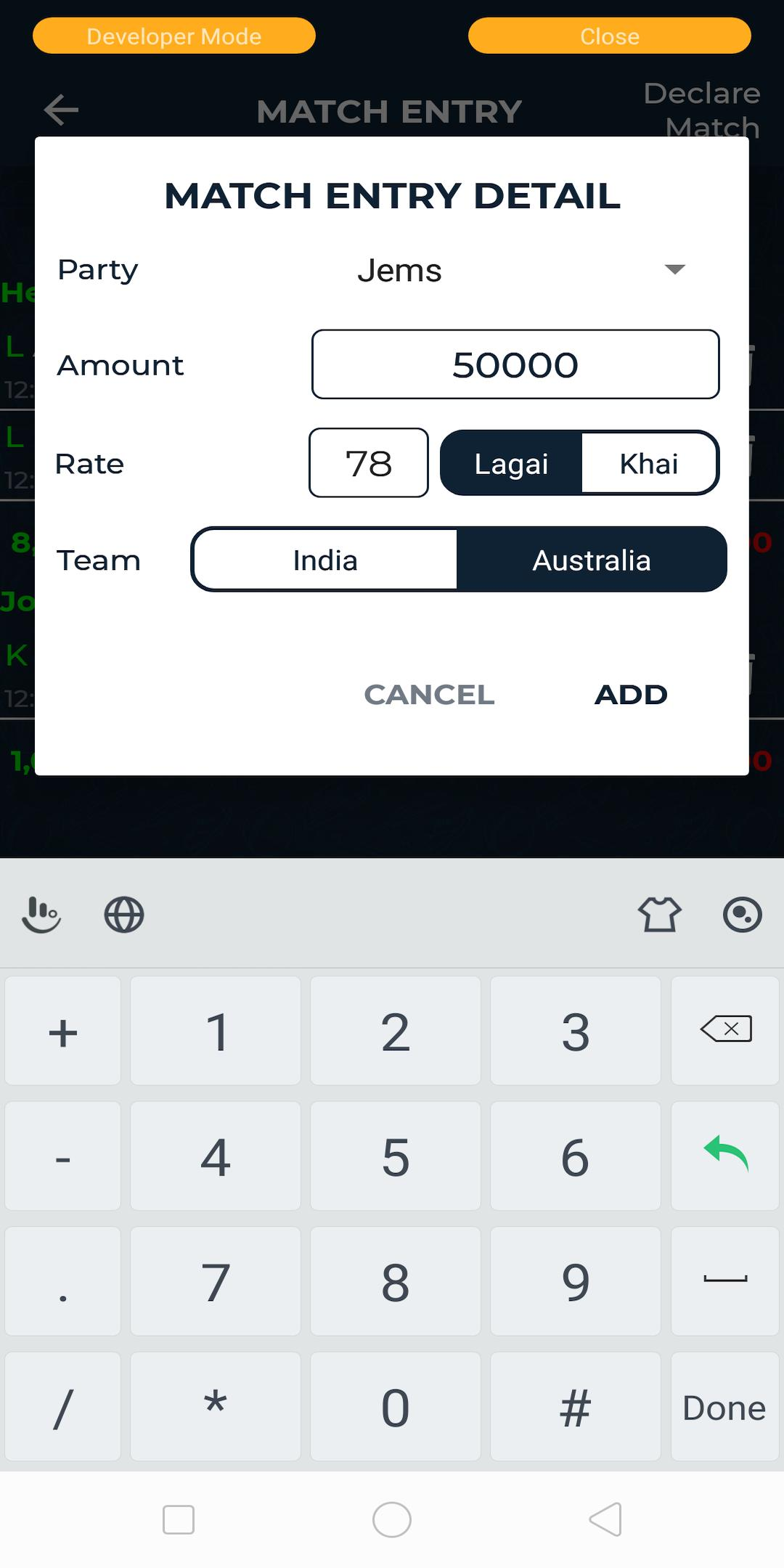 Cricket Hisab Kitab Live Line For Android Apk Download
