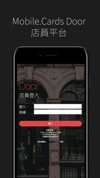 Mobile.Cards Door 店員平台 poster