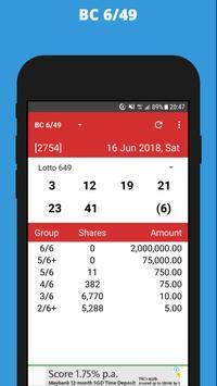 Canada Lotto screenshot 2