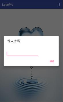 LovePic-圖片隱藏、加密 poster