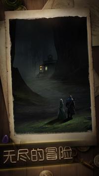 冒险者传说暗黑版-单机RPG角色扮演挂机游戏 海報
