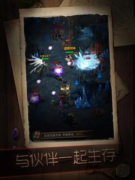 冒险者传说暗黑版-单机RPG角色扮演挂机游戏 截圖 14