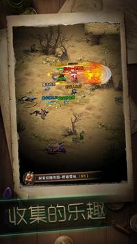 冒险者传说暗黑版-单机RPG角色扮演挂机游戏 截圖 1