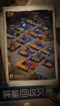 冒险者传说暗黑版-单机RPG角色扮演挂机游戏 截圖 2