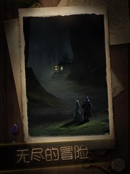 冒险者传说暗黑版-单机RPG角色扮演挂机游戏 截圖 5