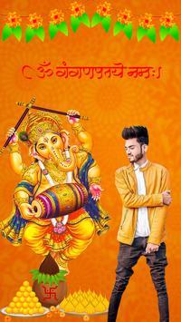 Ganesh Chaturthi Photo Editor screenshot 1