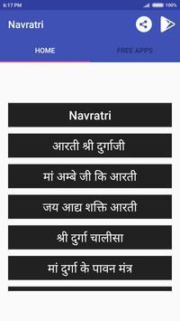Navratri screenshot 1