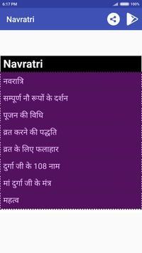 Navratri screenshot 2