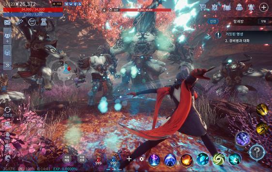 미르4 screenshot 20